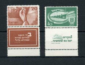 ISRAEL #33/34 TAB SET MINT NEVER HINGED FULL ORIGINAL GUM