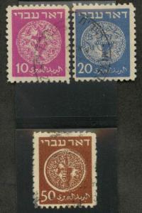 Israel 3, 5-6 Used F-VF