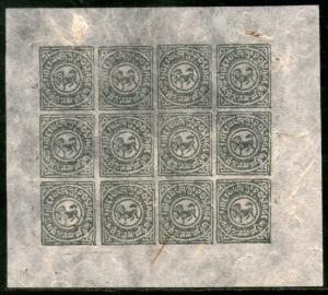 Tibet 1912-50 Full sheet of 16 Stamps on native paper Facsimile print # 8275