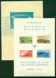 JAPAN #288a, National Parks 1939 Souvenir sheet in original folder, og, NH, VF,