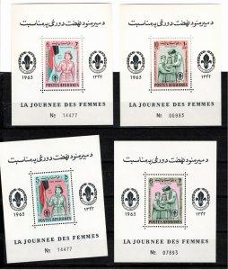 Afghanistan 1964 Scott 668 L-O MNH Souvenir Sheets Perforate