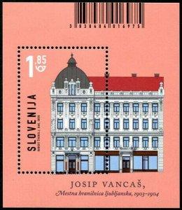 HERRICKSTAMP NEW ISSUES SLOVENIA Sc.# 1372 Architecture 2020 Ljubljana Bank S/S