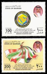 Bahrain 2000 Scott #545-546 Mint Never Hinged