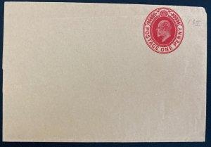 Mint England Wrapper Postal Stationery One Penny Green #13I