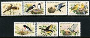 Grenada Grenadin 590-6 MNH Birds 1984 Bobolink Eastern kingfisher Swallow x11326