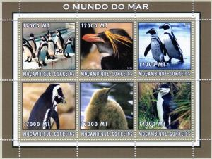 Mozambique 2002  Penguins Sheetlet (6) MNH VF Sc#1660