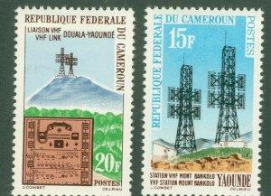 CAMEROUN 384-85 MH BIN$ 1.25