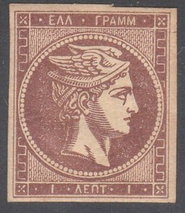 GREECE 1875-80 1L IMPERF SG85 fine mint with good to large margins..........F657