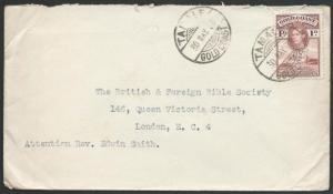 GOLD COAST 1939 cover to UK, TAMALE cds....................................49376