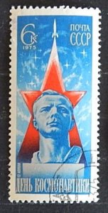 Space, USSR, (1327-T)