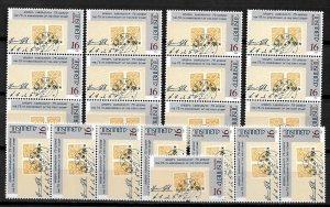 Armenia #479 MNH Stamp - First Armenian Stamp - Wholesale X 32