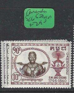 CAMBODIA   (PP1107B)  SC 65-7    MOG