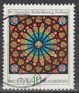Germany #1278 F-VF Used  (S1995)