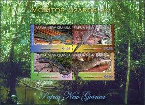 Papua New Guinea. 2011. Monitor Lizards (MNH OG) Miniature Sheet