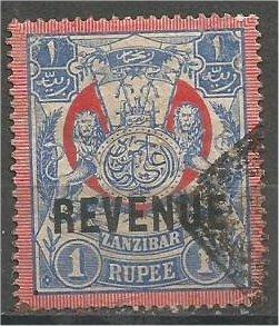 ZANZIBAR, 1904, used 1r, Revenue