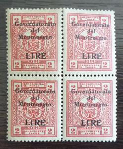 WWII - MONTENEGRO - 1942 - ITALY-REVENUE STAMPS - BLOCK OF 4 - CAT.80 EURO R! J2
