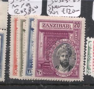 Zanzibar Specimen SG 323-6S MOG (8djs)