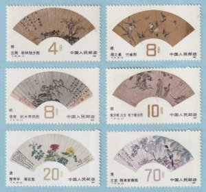 CHINA PR  1792 - 1797  MINT NEVER HINGED OG ** NO FAULTS  VERY FINE! - W921