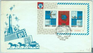 84176 - RUSSIA USSR - Postal History -  FDC COVER 1974 : UPU airplanes