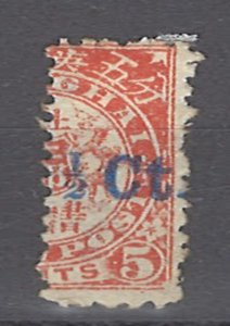COLLECTION LOT OF # 962 SHANGHAI # 149 1893