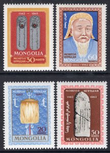 Mongolia 304-307 MNH VF