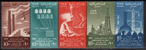 EGYPT Scott 447-451a MNH** 1958 strip neatly folded along one row of perfs