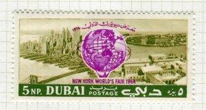 DUBAI; 1964 early NY World Trade Fair issue Mint hinged 5np. value