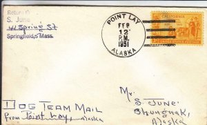 1951, Point Lag to Shungnak, AK via Dog Team Mail, See Remark (35426)