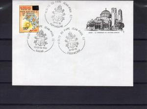 Senegal 1992 Pope John Paul II Black Ovpt.set Perforated in Official FDC