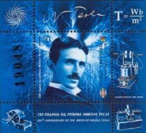 Serbian Rep. (B&H) / 2006 - Nikola Tesla, MNH