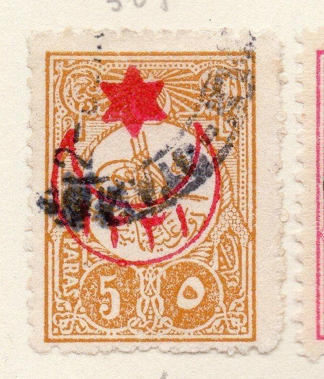 Turkey 1915 Star & Moon Optd Early Issue Fine Used 5p. 110694