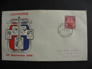 Malaya Johore Sc 144 FDC first day cover TES cachet some foxing see pictures