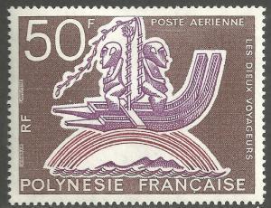FRENCH POLYNESIA SCOTT C112