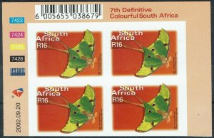 SOUTH AFRICA 2002 BUTTERFLY R16 IMPERF CONTROL  BLOCK MNH **