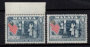 Malaya Federation 6c variety Misplaced Yellow White Star & Crescent WS22656