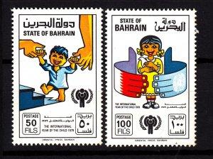 J27252 1979 bahrain set mnh #271-2 IYC emblem
