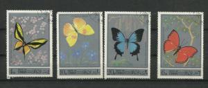 Oman Butterflies Used/CTO
