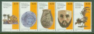 MEXICO 2498c, $6.50P HANDCRAFTS 2006 ISSUE HORIZ. STRIP OF FIVE. MINT, NH. F-VF.