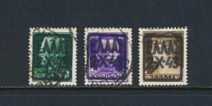 IONIAN IS GREEL ADMINISTRATION 1943, VF USED Sass#1-3 (SEE BELOW)