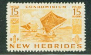 New Hebrides (British) Scott 68 MNH** Outrigger Canoes