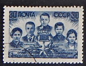 World War II, SU, №9-(39-10R)