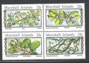 Marshall Islands Sc # 91-94a mint NH (RC)