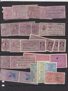 British India and India States Revenue Stamps - NOT CARD Ref 30938