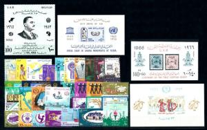 [91435] Egypt 1966 Complete year set  MNH