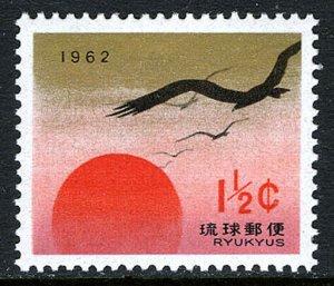 Ryukyu 92, MNH. New Year. Rising Sun, Eagles, 1961