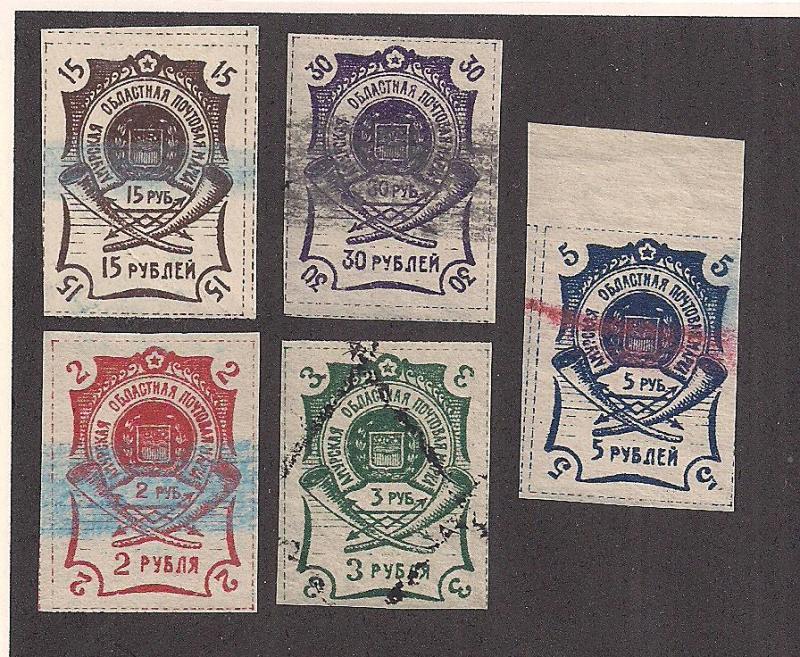 FAR EASTERN REPUBLIC SC# 42-6 VF U 1921 Crayon Cancel