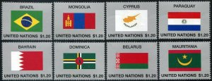 HERRICKSTAMP NEW ISSUES UNITED NATIONS Flags 2020