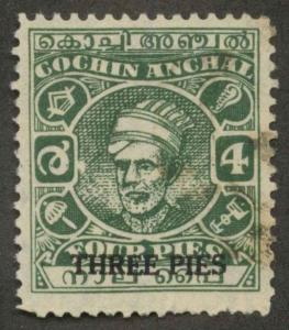 India Cochin 69 Used F-VF