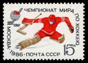 Russia Scott 5445 MNH** Hockey stamp 1986