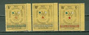 YEMEN 1967 OLYMPICS #C33E-G...SET MNH...$6.50